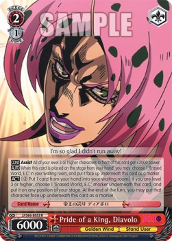 Pride of a King, Diavolo