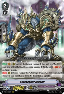 Smokegear Dragon (V.1 - Triple Rare)
