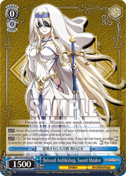 Beloved Archbishop, Sword Maiden (Versione 1 - Double Rare)