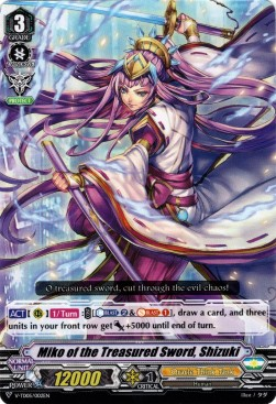 Miko of the Treasured Blade, Shizuki (Version 1 - Common)