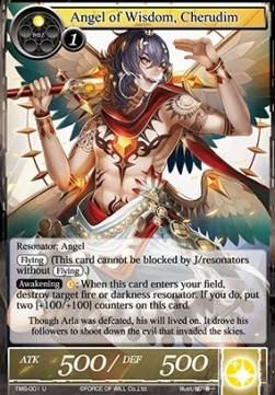 Angel of Wisdom, Cherudim
