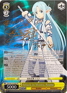 Attack in Waves, Asuna (Version 2 - Special Rare)