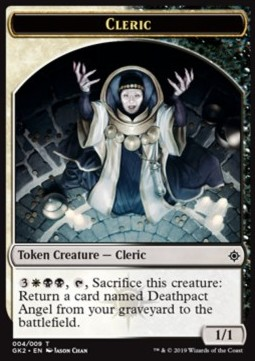 Cleric Token (WB 1/1) // Treasure Token