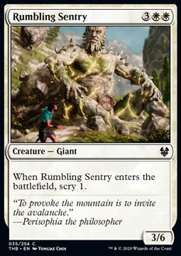Rumbling Sentry