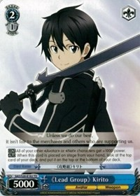"""Lead Group"" Kirito"