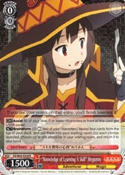 """Knowledge of Learning A Skill"" Megumin (Version 1 - Rare)"