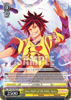 One Half of BLANK, Sora (V.1 - Trial Deck)