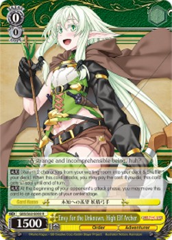 Envy for the Unknown, High Elf Archer (V.1 - Rare)
