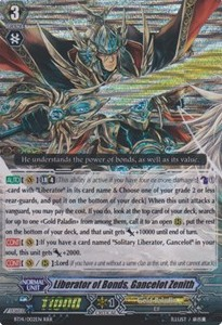 Liberator of Bonds, Gancelot Zenith [G Format] (Version 2 - Triple Rare)
