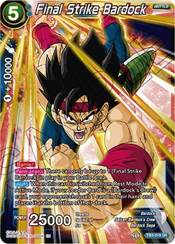 Final Strike Bardock (Version 1 - Super Rare)