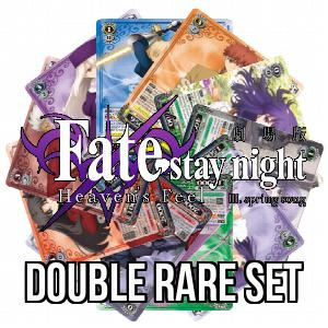 Fate/stay night: Heaven's Feel: Double Rare Set