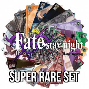 Fate/stay night: Heaven's Feel: Super Rare Set