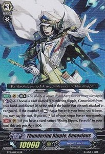 Thundering Ripple, Genovious [G Format] (Version 2 - Double Rare)