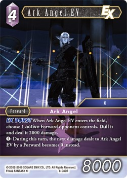 Ark Angel EV (8-089)