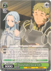 """Sleeping Knights"" Siune & Tecchi (Version 2 - Parallel Foil)"