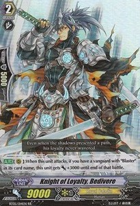 Knight of Loyalty, Bedivere [G Format]