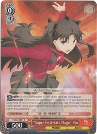 """Super First-rate Mage"" Rin (V.1 - Rare)"