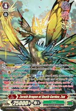 Zeroth Dragon of Death Garden, Zoa [G Format]
