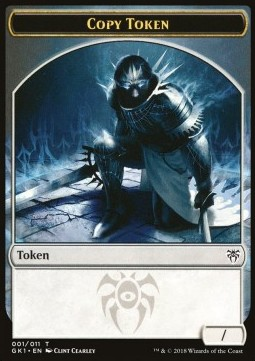 Guilds of Ravnica Boros Accessory Kits w// life counter + The Gathering Magic
