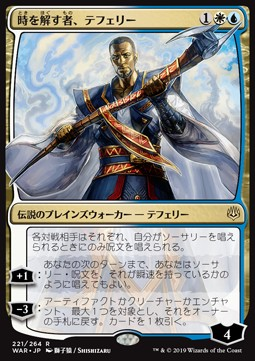 Teferi, Time Raveler (Version 1)