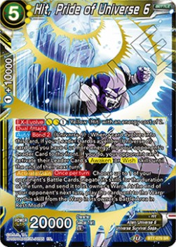 Hit, Pride of Universe 6 (Version 1 - Super Rare)
