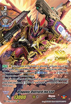 Dragonic Overlord the End (Version 4 - Twin Vanguard Rare)