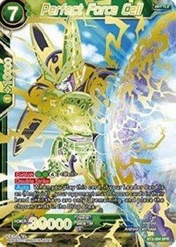 Perfect Force Cell (V.2 - Special Rare)