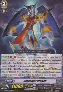 Chronojet Dragon [G Format] (Version 1 - Common)