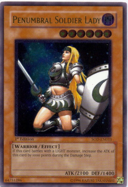 Penumbral Soldier Lady (Version 2 - Ultimate Rare)