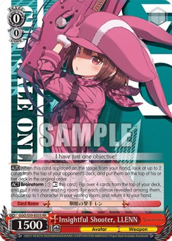 Insightful Shooter, LLENN (Version 1 - Double Rare)