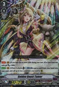 Golden Beast Tamer (Version 1 - Vanguard Rare)