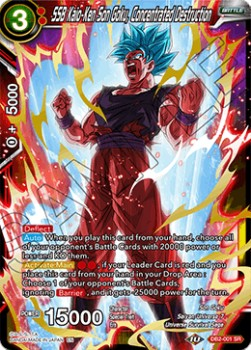 SSB Kaio-Ken Son Goku, Concentrated Destruction