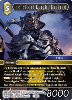 Heretical Knight Garland (9-061)
