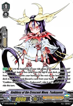 Goddess of the Crescent Moon, Tsukuyomi (Version 2 - Special Parallel)