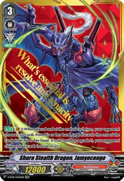 Shura Stealth Dragon, Jamyocongo (Version 2 - Special Vanguard Rare)