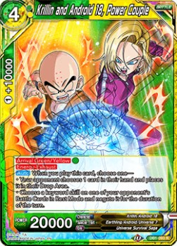 Krillin and Android 18, Power Couple